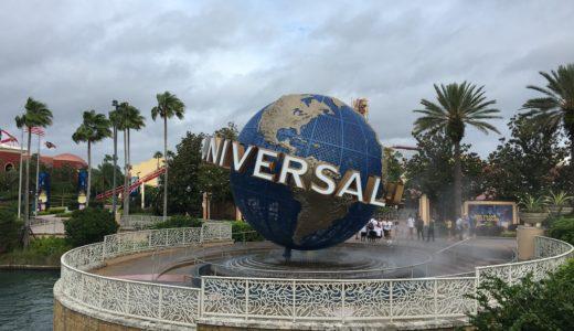 【ハプニング発生!?】フロリダ・ディズニーからユニバーサルオーランドへの移動手段!